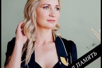 Елена Пруссакова