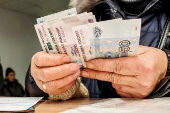 Выплаты пенсионерам в Самарской области