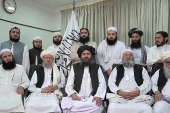 Актуальные Новости В Афганистане На сегодня 25 Сентября 2021 Года