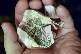 Обнуление денег в России