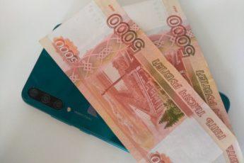 Повторная выплата по 10000 рублей школьникам в октябре 2021