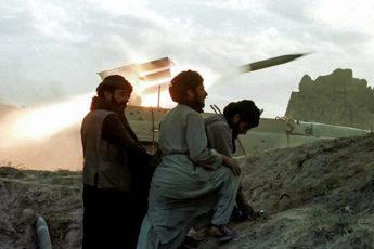 Ситуация в Афганистане на сегодняшний день