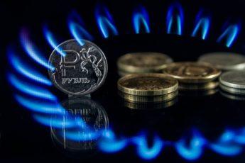 Цена на газ в Европе за 1000 куб сегодня