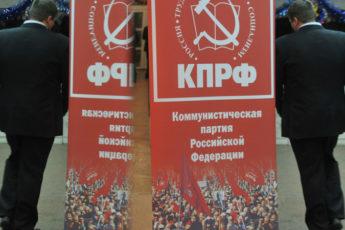 Коммунисты Требуют Отменить Результаты Выборов 2021 Года, И Подали Иск