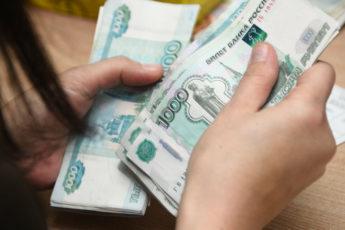 В 2022 Году Власти Рф Планируют Поднять Минимальную Заработную Плату